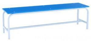 Скамья гардеробная 1500 (ЛДСП) синяя