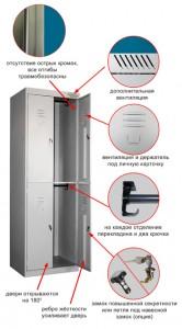 Металлический шкаф для одежды ШРK-24-800