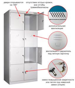 Металлический шкаф для сумок, вещей ШРК-28-800